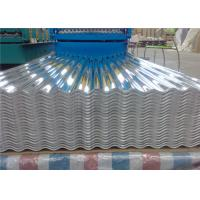 Buy cheap 29 Gauge Aluminum Corrugated Roof Panels / Roofing Sheet Easy Installation product