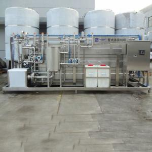 Buy cheap ISO9001 2000L/H Uht Milk Processing Equipment For PET Bottle product