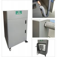 Buy cheap 500W Power Silver Electric Welding Fume Extractor For Laser Cutting Machine product