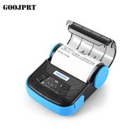 Buy cheap Small Portable Bluetooth Printer 80mm Paper Width For Traffic Police Printing product