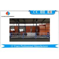 Quality Movable Pin - Type Electrical Suspended Access Platforms ZLP800 Single Phase for sale
