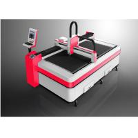 Buy cheap 6mm Cutting Thickness CNC Metal Laser Cutting Machine For Cookware Artware product