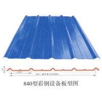 Buy cheap galvanized steel roofing panel from wholesalers