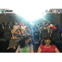 Buy cheap Thrilling Movie 5D Cinema System product