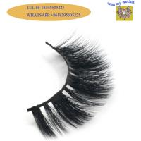 Buy cheap Soft new design 100% real mink fur eyelashes real mink 3D strip lashes product