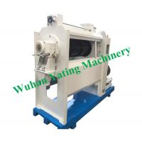 Buy cheap Customizable Emery Roll Rice Milling Machine 4.5-6.5 Ton Per Hour Rice Mill Equipment product