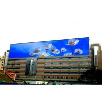 Buy cheap P10 DIP Full Color Advertising Led Display And Commercial LED Screen (1R1G1B) product