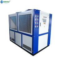 Buy cheap High Grade Industrial 100kw MG-40C(D) Process Chiller 30 Tons Air Cooled Water Chiller product