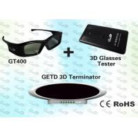 Buy cheap Home Theater 3D IR Multimedia Emitter kit with 3d IR emitter and glasses product