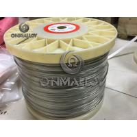 Buy cheap Heater Core Nichrome Alloys Wire 19 Strands Cr20Ni80 NiCr Heating Wire 0.523mm product