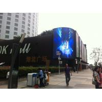 Quality High Brightness P12 Plaza LED Screens Display For advertising for sale