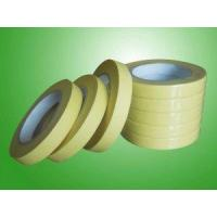 Buy cheap Professional High Temp Masking Tape for Car Painting product