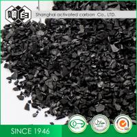 Buy cheap Gold Extraction 12 Mesh Coconut Shell Activated Carbon product