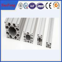 Buy cheap Hot! aluminium profile according to drawings manufacturer in china product