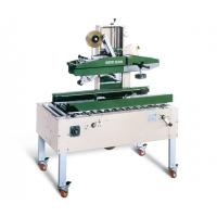 Buy cheap Single shaft packing tape machines for the rewinding of all kinds of adhesive tapes product