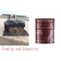Buy cheap Intumescent  Anti Fire Steel Protective Fire Protection Coatings For METAL Concrete 2.2 Mm product