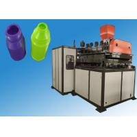 Quality BT-280 Extrusion blow molding machinefor PP,HDPE PLASTIC WITH 0-5000ML for sale