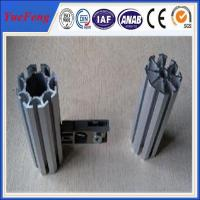 Buy cheap China extruded Aluminum Profile for Exhibition product