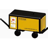Buy cheap 25HP~ 150HP Diesel Portable Air Compressor product