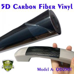 Buy cheap 5D Carbon Fiber Car Wrapping Vinyl Film-4d Carbon texture product