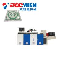 Buy cheap High Efficiency PVC Panel Making Machine For Plastic Ceiling Wall Penals product