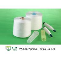 Buy cheap Raw White Virgin Polyester Spun Sewing Thread With Paper Cone Ne 402 Good from wholesalers