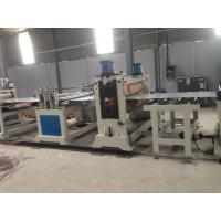 Buy cheap Polyester coating PE Aluminum Composite Panel Machine 1220×2440 mm 0.40mm 0.50mm product