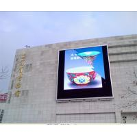 Buy cheap OEM High Quality Waterproof Commercial LED Screen For Advertising product