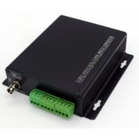 Buy cheap High speed RS485 Fiber optic converter,data rate can reach 1.48M/s product