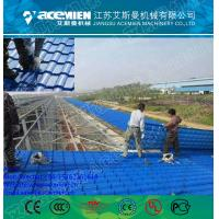 Buy cheap plastic pvc wave roofing tiles/plate/sheet production line product