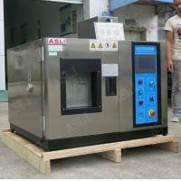 Buy cheap Desktop Environmental Temperature Humidity Cycle Test Chamber product