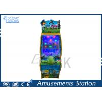 Buy cheap Children Amusement Arcade Game Machine Ball Shooting Moving Solid Target Game from wholesalers