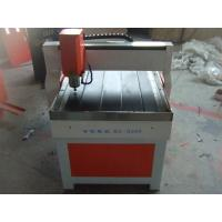 Buy cheap small marble engraving machine BX-6090 product