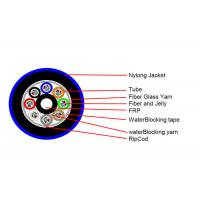 Buy cheap Nylon Jacket Outdoor Fiber Optic Cable ANTI Termintes and Anit Rodent Non-armored Duct or Aerial product