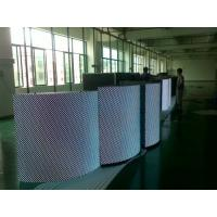 Buy cheap Indoor Curved LED Screen product