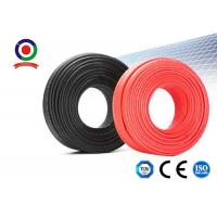 Buy cheap Double Insulated Solar PV Cable 56 / 0.3  Conductor For Solar Panels product