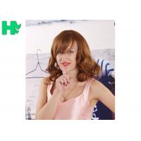 Buy cheap Private Label Heat Resistant Synthetic Hair Wigs With Customization product