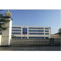 Shandong Agricultural Products Trade Co., Ltd.