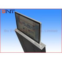 Buy cheap 21.5 Inch FHD Screen Electric LCD Monitor Lift For Conference Room product