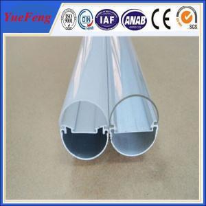 Buy cheap LED plastic diffuser shell lamp for lamp holder/LED Bulb housing/aluminum LED Profile product