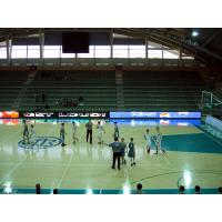 Buy cheap P10 HD Sport Perimeter LED Display Signs For Football / Basketball product