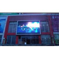 Buy cheap DIP P20 Outdoor Advertising LED Display 320mm × 160mm , Full Color LED Screen product
