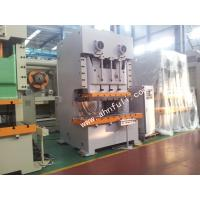 Buy cheap High Speed Power Press for Motor Maufacturing Lamination(125ton 200ton 300ton) product