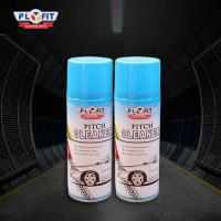 Quality 400ml Filled Auto Care Products Remover Pitch Cleaner Car Strongly Decontaminate for sale