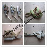 Buy cheap Cable Grip,Haven Grips,Come Along Clamps,Haven Grip,PULL GRIPS,wire grip product