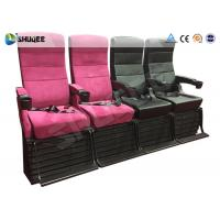 Quality Commercial 4D Movie Theater With Safety Belt,Seats Have Movement , Vibration Effect for sale