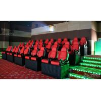 Buy cheap 2 / 3 / 4 People 5D Cinema Seats Movement From Left To Right 0-24 Degree product