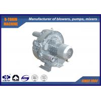 Buy cheap 7.5KW Side Channel Blower , gas ring type compressor , aluminum alloy vacuum pump product