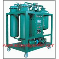 Buy cheap Turbine Lubricating Oil Purifier product