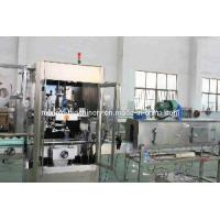 Buy cheap 12000bottles Automatic Sleeve Inserting Machine (SLM-150) product